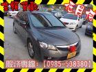中古車 Honda 本田/Civic K12HONDA 台灣本田 / Civic