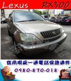 台中市2000年 RX300 棕 15.5萬 LEXUS 凌志 / RX300中古車