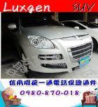 台中市2010年 那智捷 7SUV 銀 27萬 LUXGEN 納智捷 / SUV中古車