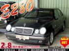 台中市可增貸 5~10萬◆E280 總代理 BENZ 賓士 / E280中古車