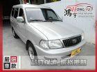 彰化縣Toyota豐田  Zace 1.8 TOYOTA 豐田 / Zace(瑞獅)中古車