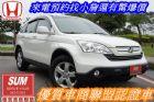 桃園市CRV HONDA 台灣本田 / CR-V中古車