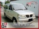 彰化縣三菱  Freeca 2.0  MITSUBISHI 三菱 / Freeca中古車