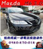 台中市2004年 馬3 2.0 黑 6.8萬 MAZDA 馬自達 / 3中古車