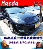 台中市2012年 馬3 5D 黑 24萬 MAZDA 馬自達 / 3中古車
