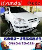 台中市2005年 GETZ 白 5.5萬 HYUNDAI 現代 / Getz中古車