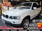 台中市可增貸 X5 4WD Sport版總代理 BMW 寶馬 / X5中古車