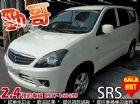 台中市可貸款 11年 三菱 勁哥  MITSUBISHI 三菱 / Zinger中古車