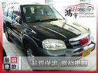 彰化縣Mazda馬自達 Tribute 3.0 MAZDA 馬自達 / Tribute中古車
