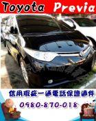 台中市2008年 培力亞 黑 48萬 TOYOTA 豐田 / Previa中古車