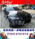 台中市2008年 寶馬320 黑 45萬 BMW 寶馬 / 320i中古車