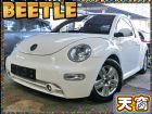 台中市 限量珍珠白 天窗頂級版金龜車1.6 ❤ VW 福斯 / Beetle中古車