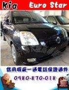 台中市2005年 歐洲星 黑 4萬 KIA 起亞 / Euro Star中古車