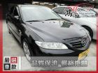 彰化縣Mazda 馬自達 馬6S 2.3 MAZDA 馬自達 / 6 2.3S中古車