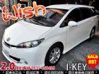 台中市2010年式 WISH IKEY 可貸款 TOYOTA 豐田 / Wish中古車