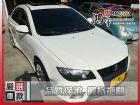 彰化縣三菱  Fortis 2.0 MITSUBISHI 三菱 / Fortis中古車