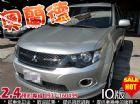 中古車 可增貸 5~10萬◆奧蘭德 頂級IO版MITSUBISHI 三菱 / Outlander