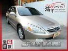 彰化縣本田  Accord K11 3.0 HONDA 台灣本田 / Accord中古車