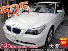 台中市03年 BMW 525I 白 BMW 寶馬 / 525i中古車