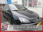 彰化縣三菱 Global Lancer 1.6 MITSUBISHI 三菱 / Global Lancer中古車