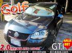 台中市GOLF GTI 0頭款 全額貸 VW 福斯 / Golf GTi中古車