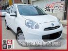 彰化縣Nissan 日產  March 1.3 NISSAN 日產 / March(進行曲)中古車