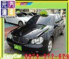 台中市2003年 C200K 黑 28萬 BENZ 賓士 / C200 Kompressor中古車