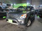 桃園市2006 Honda CR-V HONDA 台灣本田 / CR-V中古車