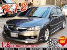 台中市HONDA 喜美 K12 DVD HONDA 台灣本田 / Civic中古車