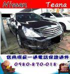 台中市2009年 鐵安納 2.0 黑 17萬 NISSAN 日產 / Teana中古車