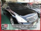 彰化縣Nissan 日產  Teana 2.0 NISSAN 日產 / Teana中古車