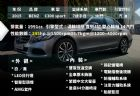台中市2015 賓士W205 C300 2.0 BENZ 賓士 / C300 AMG中古車
