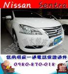 台中市2015年 Sentra 白 34萬  NISSAN 日產 / Sentra中古車