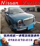 台中市1998年 威力達 藍 6萬 NISSAN 日產 / Verita中古車