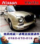 台中市2004年 威力達 棕 8萬 NISSAN 日產 / Verita中古車