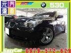 台中市2003年 寶馬530 黑 43萬 BMW 寶馬 / 530i中古車