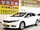 中古車 K14 1.8免保人可全貸可超貸HONDA 台灣本田 / Civic
