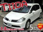 中古車 10年 日產 Tiida 5D IKEYNISSAN 日產 / TIIDA