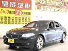 台中市520i 2.0 免保人可全貸可超貸 BMW 寶馬 / 520i中古車