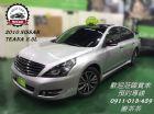 桃園市Nissan Teana 2.5L NISSAN 日產 / Teana中古車