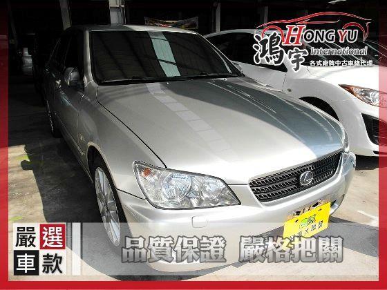 Lexus IS200 2.0  照片1