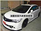高雄市鴻璽車業-本田-CIVIC /(白) HONDA 台灣本田 / Civic中古車