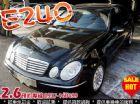 台中市03年 BENZ E240 高鐵汽車 BENZ 賓士 / E240中古車