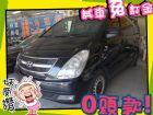 高雄市Hyundai 現代/Starex HYUNDAI 現代 / STAREX中古車
