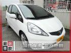 彰化縣Honda 本田  Fit 1.5 HONDA 台灣本田 / Fit中古車