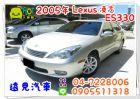 彰化縣2005年 Lexus 凌志 ES330 LEXUS 凌志 / ES330中古車