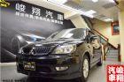 桃園市峻翔汽車/麥卡汽車 2005年 幸福力 MITSUBISHI 三菱 / Savrin中古車