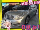 高雄市Nissan 日產/Teana 2.0 NISSAN 日產 / Teana中古車