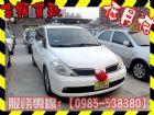高雄市Nissan 日產/Tiida NISSAN 日產 / TIIDA中古車
