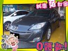 高雄市Mazda 馬自達/馬3S 2.0 MAZDA 馬自達 / 3中古車